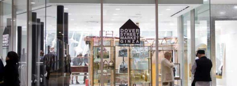 Dover Street Market Ginza debutta a Tokyo.