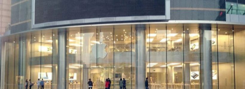 APPLE STORE: a Pechino il più grande store asiatico