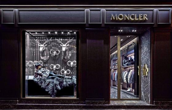 punti vendita moncler provincia di milano
