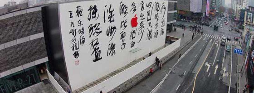 APPLE investe sulla Cina.