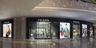 PRADA approda al Galaxy mall di Macao