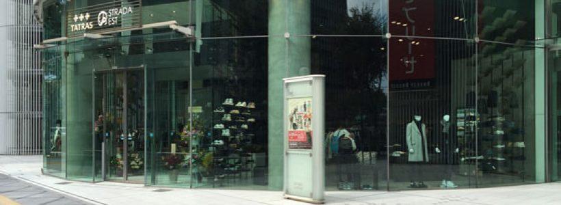 TATRAS: a Osaka il terzo flagship store.
