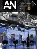 AN shopfitting magazine no 143