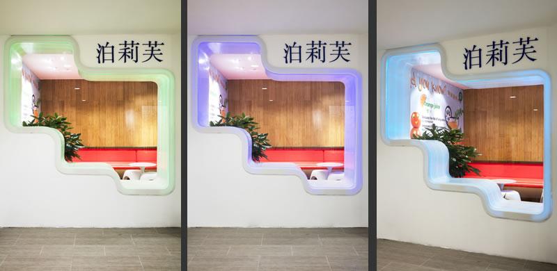 Superfusionlab Beleaf juice bar Hangzhou