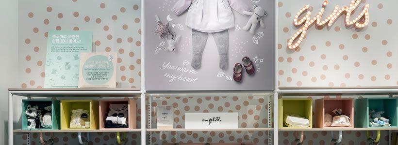 Dalziel & Pow creates parent-focused Baby brand for E-mart, South Korea.