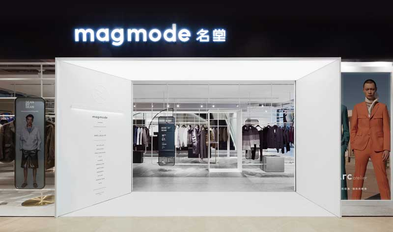 rigi design magmode hangzhou kerry center store