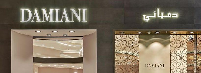 DAMIANI apre una boutique all'interno del Dubai Mall.