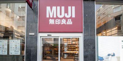 Il centro di Milano si arricchisce dell'inconfondibile design MUJI con il rinnovamento di uno dei suoi negozi storici.