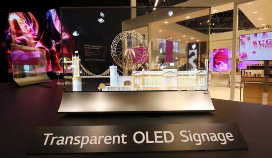 Nuove soluzioni verticali di digital signage LG
