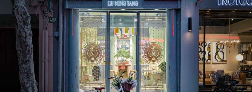 DESIGN OVERLAY designed the Lu Ming Tang Boutique Store in Shanghai