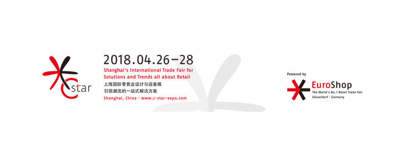 C-star 2018, April 26-28, Shanghai: Shape the Future of Retail!