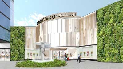 progetto Department Store ROBINSONS Dubai