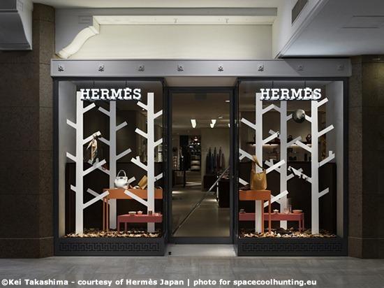 Vetrine Hermès Nendo