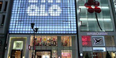 A Ginza il più grande store UNIQLO al mondo.