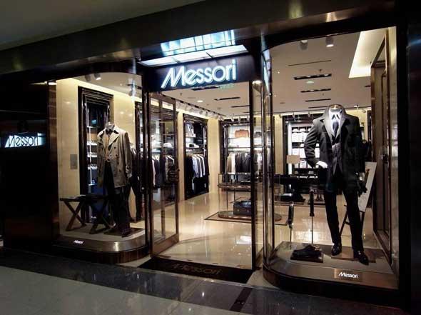 negozio Messori di Johannesburg