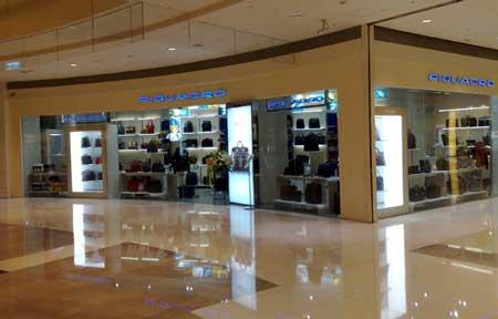 Il negozio Piquadro di Taiwan