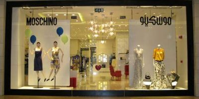 MOSCHINO: nuova boutique a Doha.