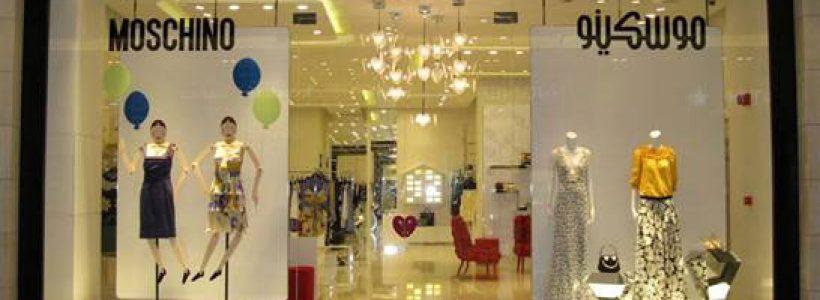 MOSCHINO: nuova boutique a Doha.