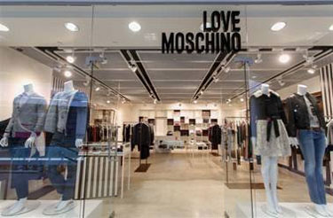 Boutique LOVE MOSCHINO Tyumen