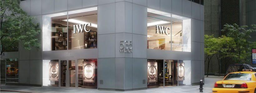 Boutique IWC Hong Kong.