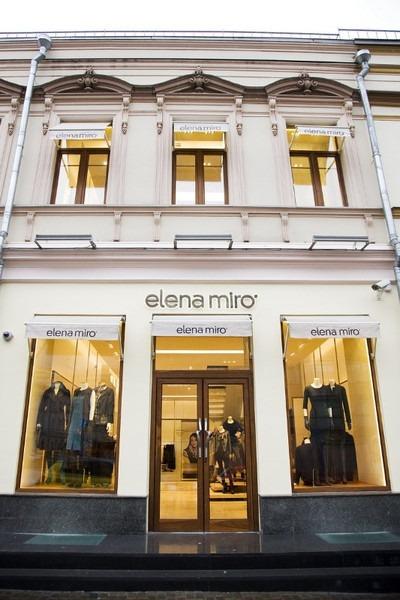 flagship store Elena Mirò di Mosca