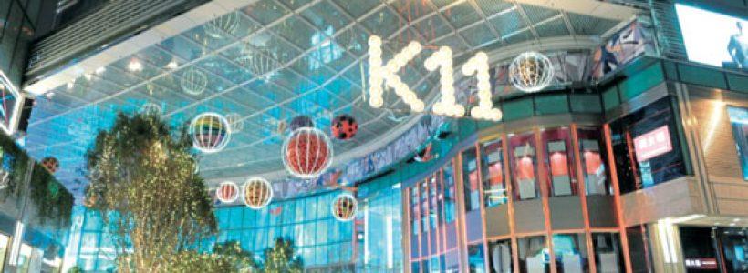 K11 il nuovo format del colosso cinese Chow Tai Fook.