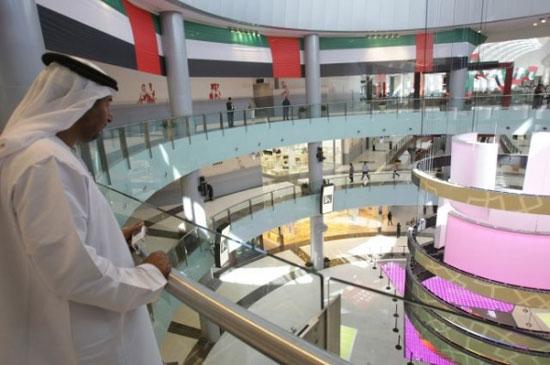 LEVEL SHOE DISTRICT Dubai
