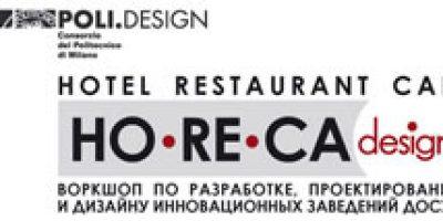 """POLI.design – corsi in lingua russa  """"Horeca Design – Hotel Restaurant Cafè."""