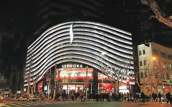 SEPHORA store Shanghai