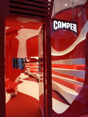 Camper Store Granada