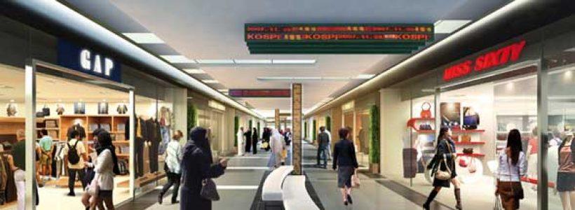 Abu Dhabi – The Galleria At Sowwah Square.