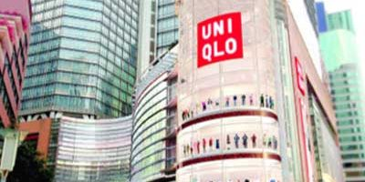 Uniqlo to open largest South China store yet