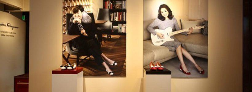 FERRAGAMO: un pop-up store a Tokyo con il progetto 'Vara e Varina Mto'.