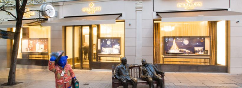 PATEK PHILIPPE London flagship store.