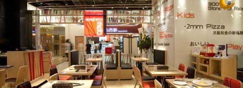 SPAGHETTI 360° concept store