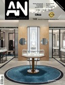 AN Shopfitting Magazine no. 148