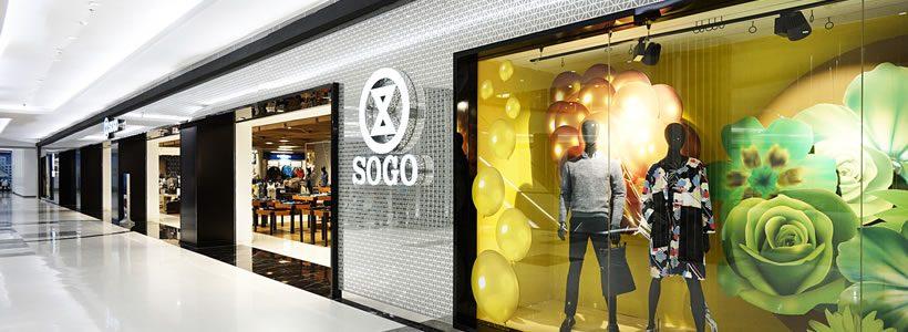 Plajer & Franz Studio designed the Sogo St Moritz Mall, Jakarta