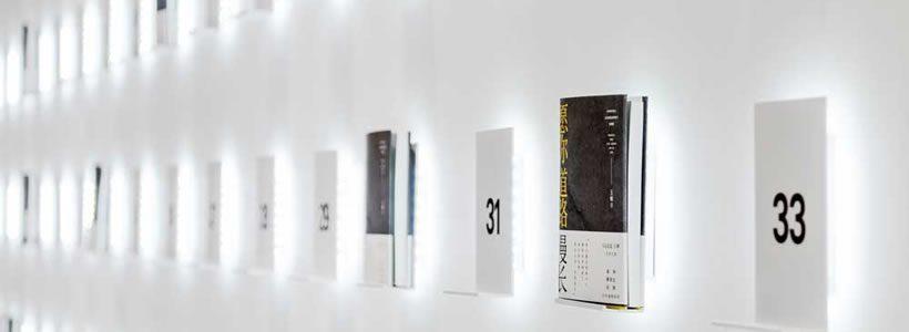 """MAGMODE Hangzhou Kerry Center Store – un negozio """"da leggere""""."""