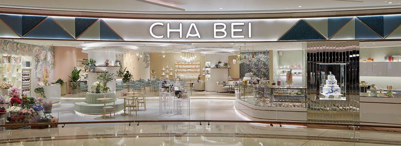 Retail Café Cha Bei Macao