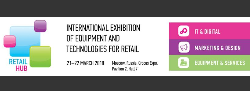 Retail Hub 2018 – international platform for smart retail solutions.