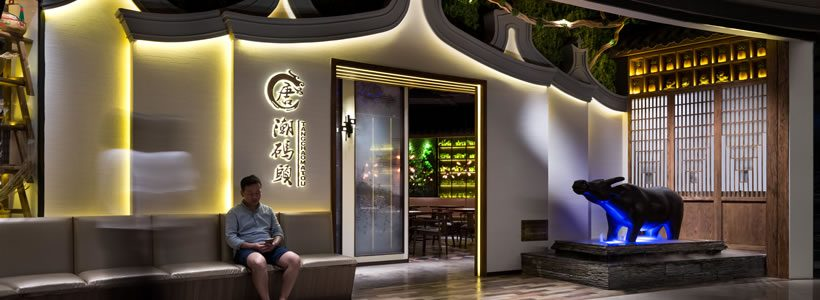 Weini Design progetta il Ristorante Tangchao Wharf – Zhongzhou, Shenzhen, Cina