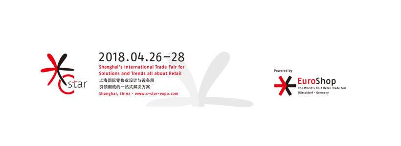 C-star 2018, April 26-28, Shanghai: Shape the Future of Retail!