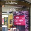 Sulwhasoo Beauty Store Guangzhou, China