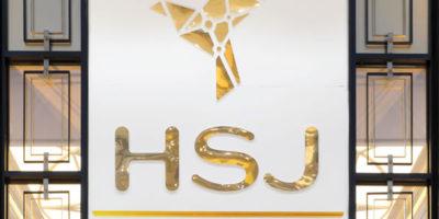 Gioielleria HSJ Lucknow, India.