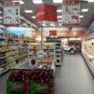 ECU inaugura il nuovo punto vendita di Casina (Reggio Emilia).