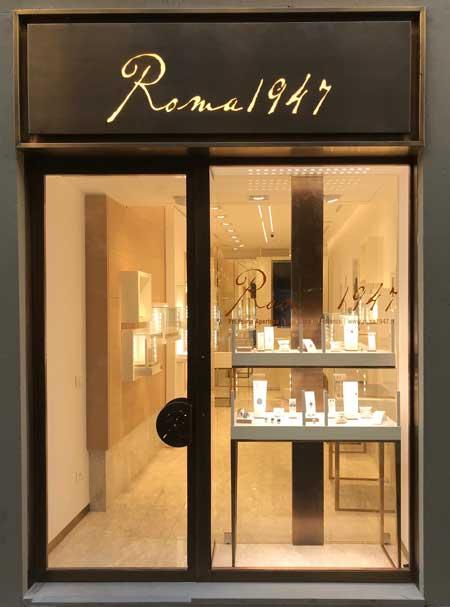 negozio monomarca Roma 1947 Firenze