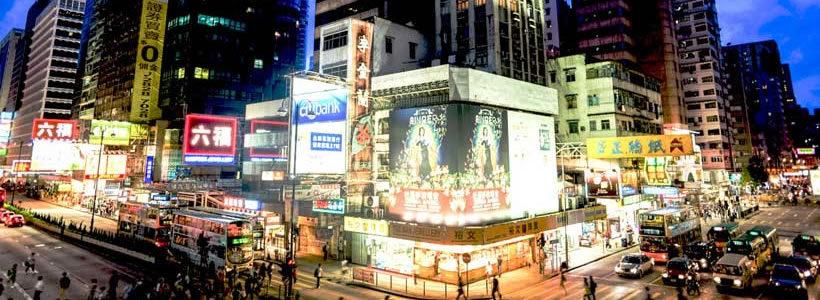 Causeway Bay a Hong Kong torna ad essere la via commerciale più costosa al mondo.