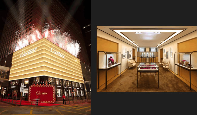 boutique Cartier Hong Kong