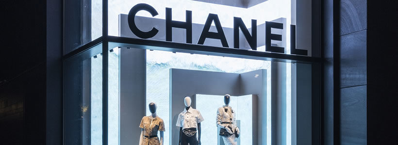 CHANEL: Flagship Store a Seoul.