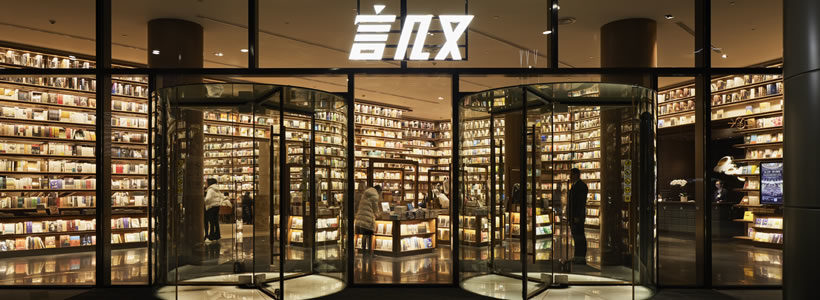 YJY MAIKE Bookstore.